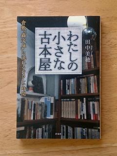 OkayamaD-01.jpg