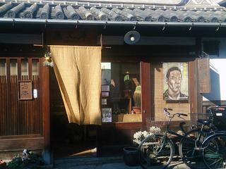 OkayamaD-04.jpg