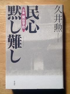 OkayamaF-07.jpg
