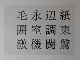 hakutaku01-01.jpg