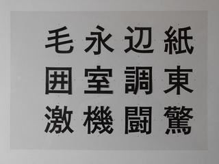 hakutaku01-03.jpg