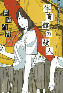 ikebukuro2-2.jpg