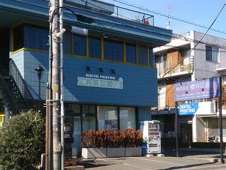 kawagoe04-01.jpg