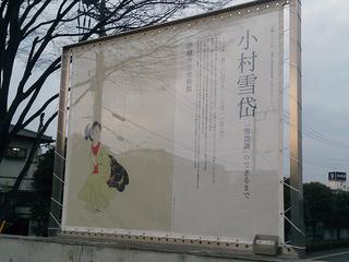 kawagoe05-01.jpg