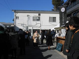 kawagoe20190126b.jpg