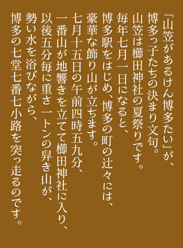 BR03-09.jpg