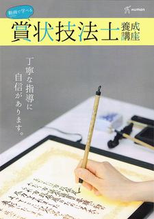 Hikkou1.jpg