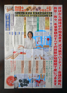 Hikkou2.jpg