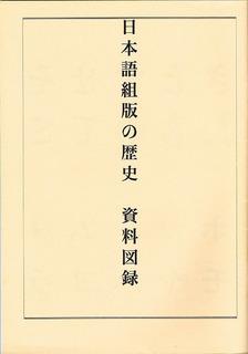 Ikebukuro3-1.jpeg