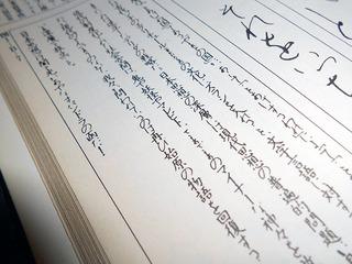 Ikebukuro3-3.jpg