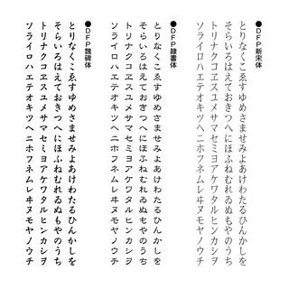 Ikebukuro3-6.jpg