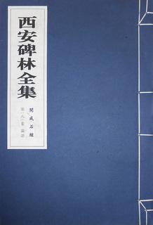 Ikebukuro5-3.jpeg