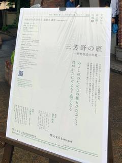 Kawagoe2019_03.jpg
