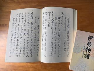 Kawagoe2019_04.jpg