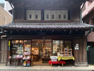 Kawagoe2019_05.jpg