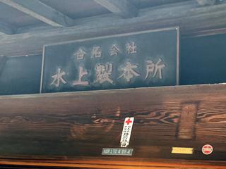 Kawagoe2019_06.jpg