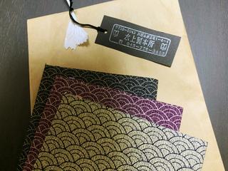 Kawagoe2019_08.jpg