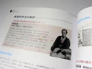 OkayamaA-05.jpg