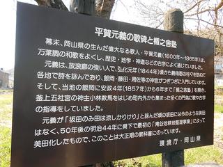 OkayamaC-04.jpg