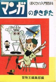 baku1-1.jpg