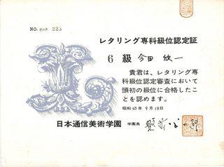 baku1-2.jpg