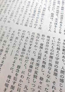 baku2-3.jpg