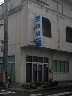 baku2-4.jpg