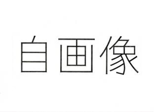 baku2-5.jpeg