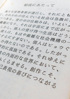 baku2-6.jpg