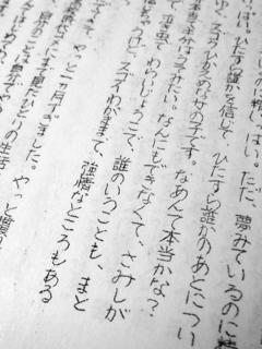 baku2-7.jpg