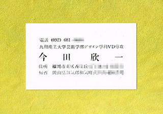 baku4-2.jpg