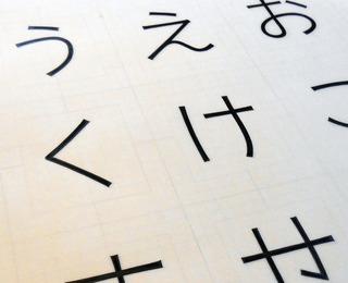 baku4-5.jpg