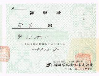 baku6-1.jpeg
