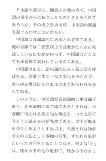 baku6-4.jpg