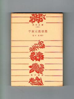 bookshelf01a.jpeg