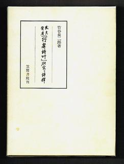 bookshelf02a.jpeg