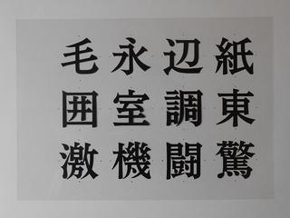 hakutaku01-02.jpg