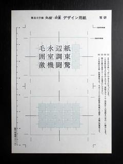 hakutaku02-01.jpg