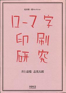 ikebukuro4-3.jpeg