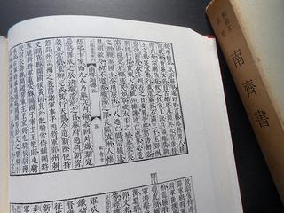 kawagoe01-01.jpg