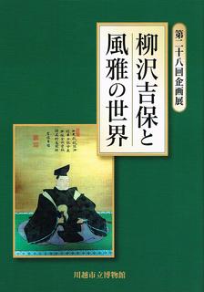 kawagoe01-03.jpg