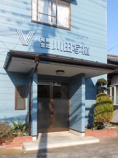 kawagoe03-01.jpg