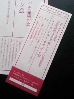 kawagoe04-02.jpg