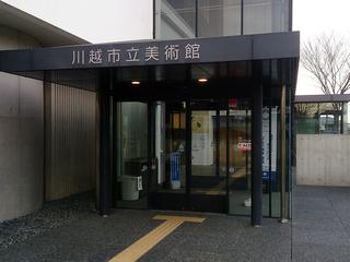 kawagoe05-02.jpg