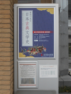 kotenseki3-1.jpg