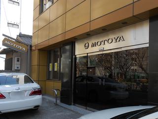 motoya00-01.jpg