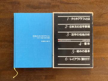 satokeinosuke3-1.jpg