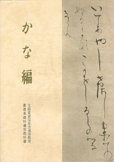 tsushin3-1.jpeg