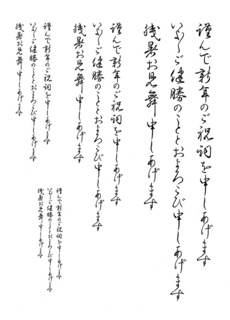 tsushin3-3.jpg