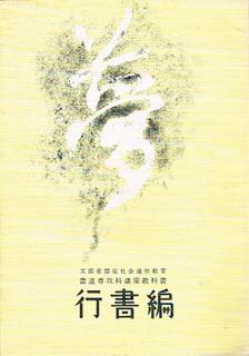 tsushin5-2a.jpeg